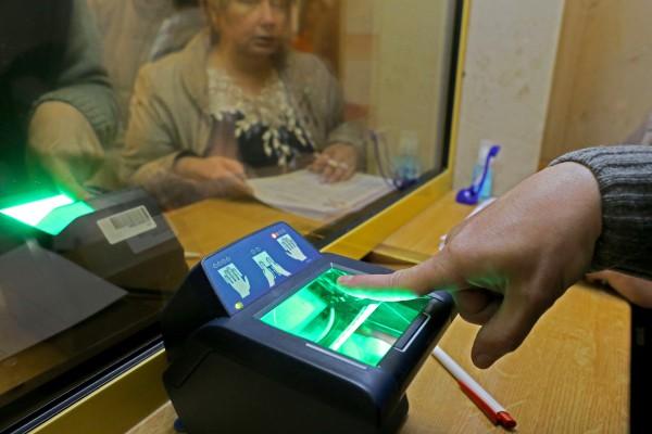 Снятие биометрических данных для оформления визы