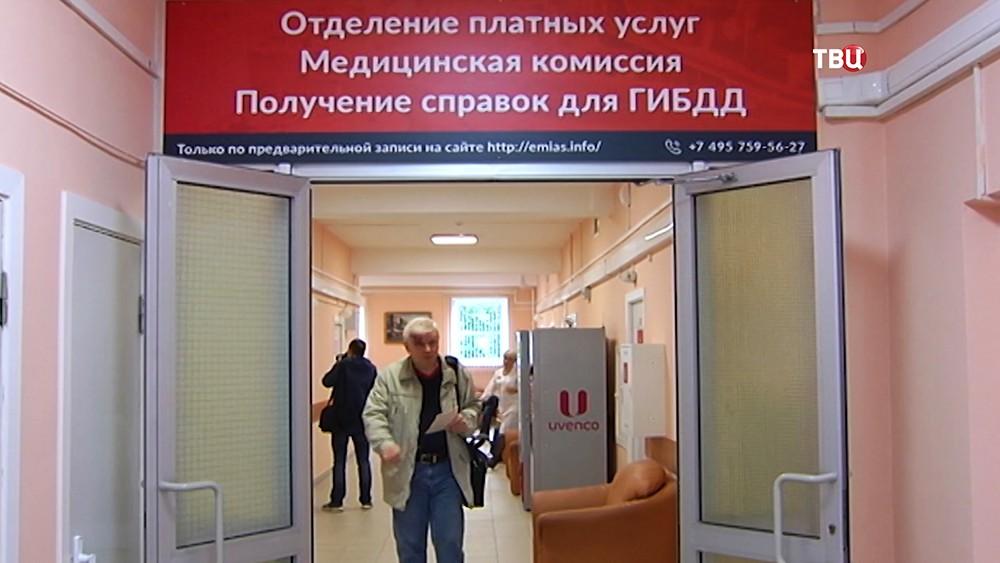 1 городская больница березники приемный покой телефон