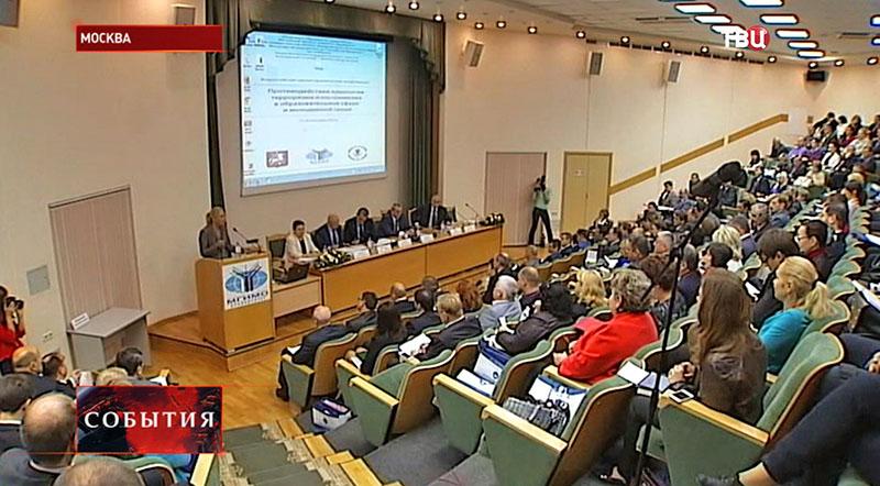Конференции в Москве