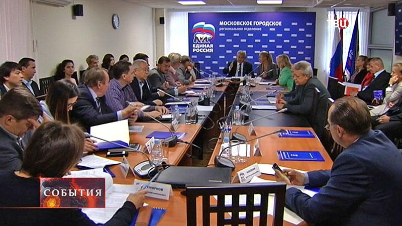 """Представители """"Единой России"""""""
