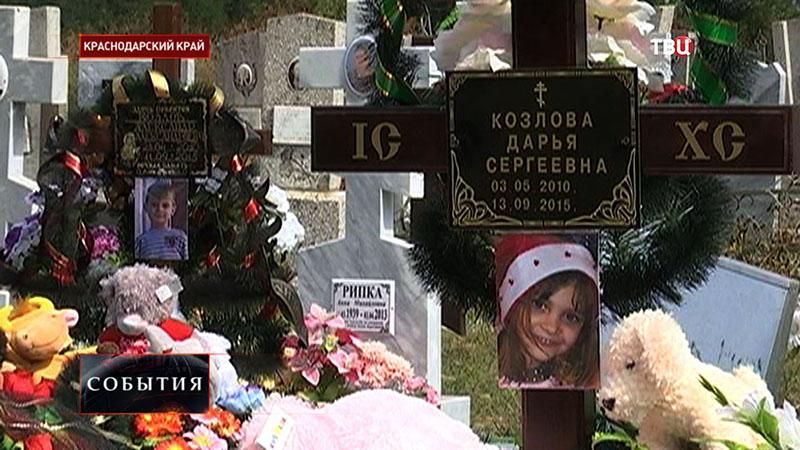 Луганск погибшие дети