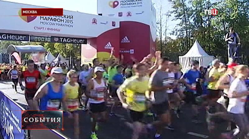 Международный марафон в Москве
