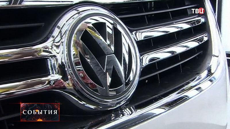 Автомобильный концерн Volkswagen
