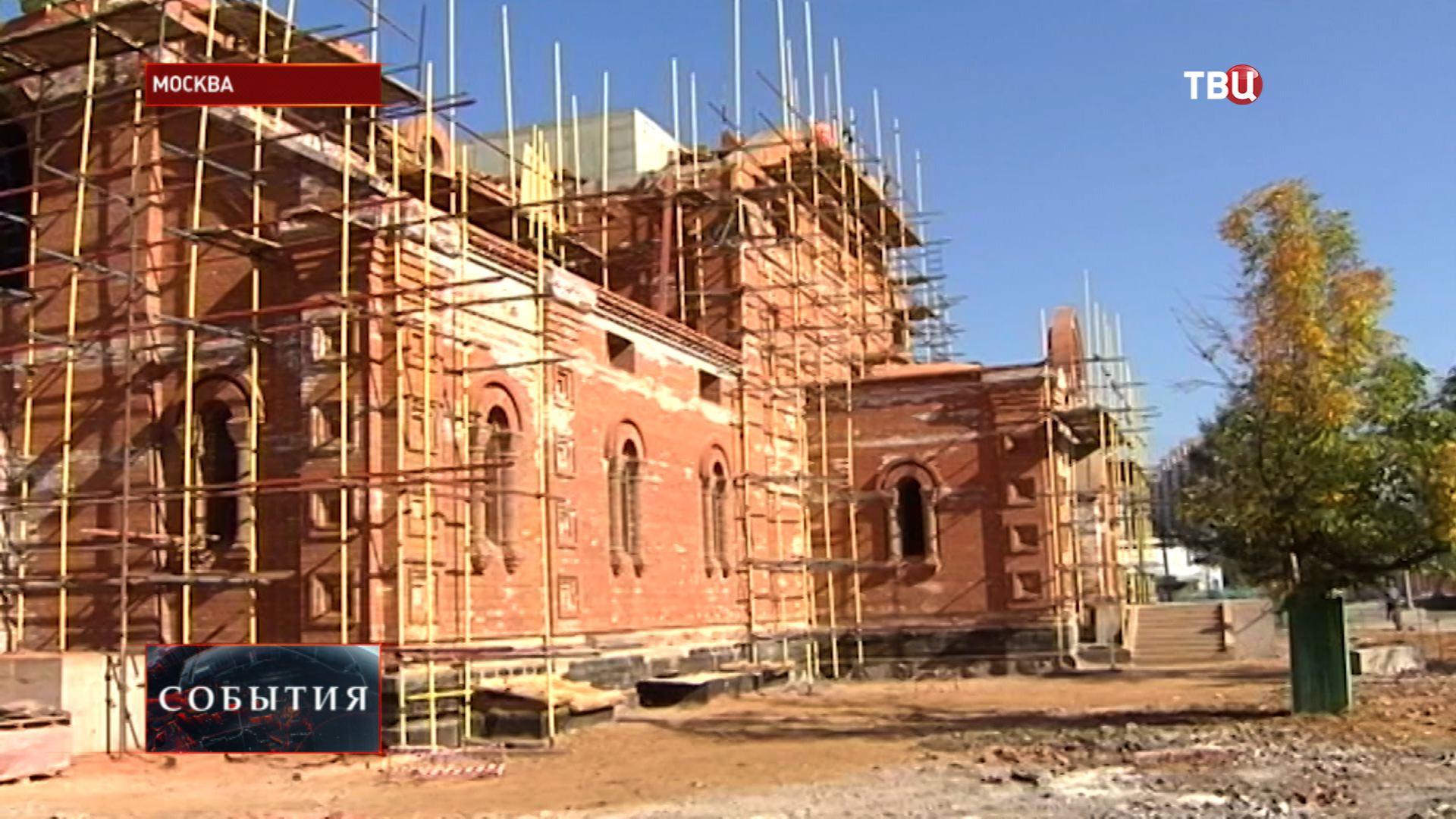 Cтроительство храма