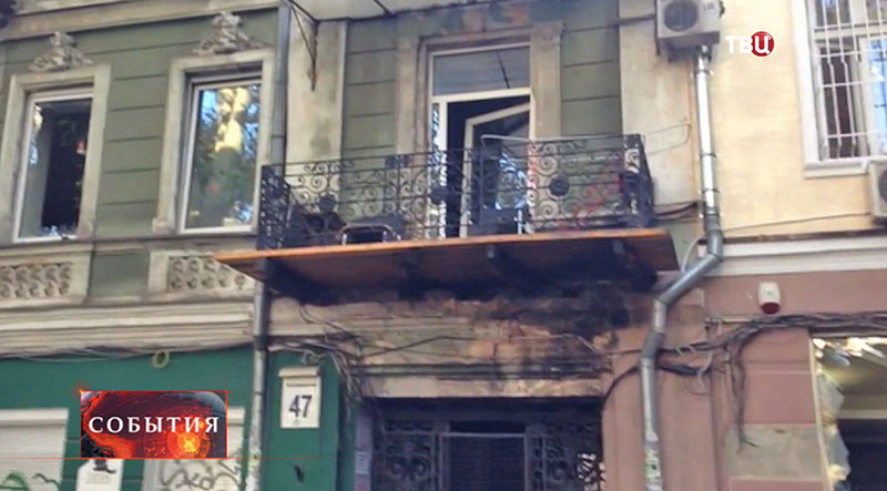 Взрыв у здания СБУ в Одессе
