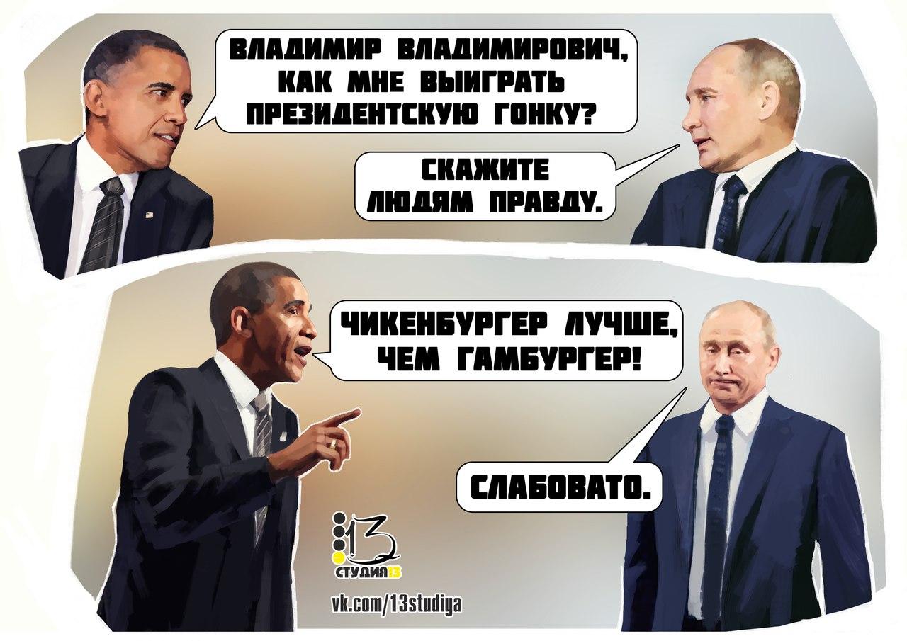 http://cdn.tvc.ru/pictures/o/182/481.jpg
