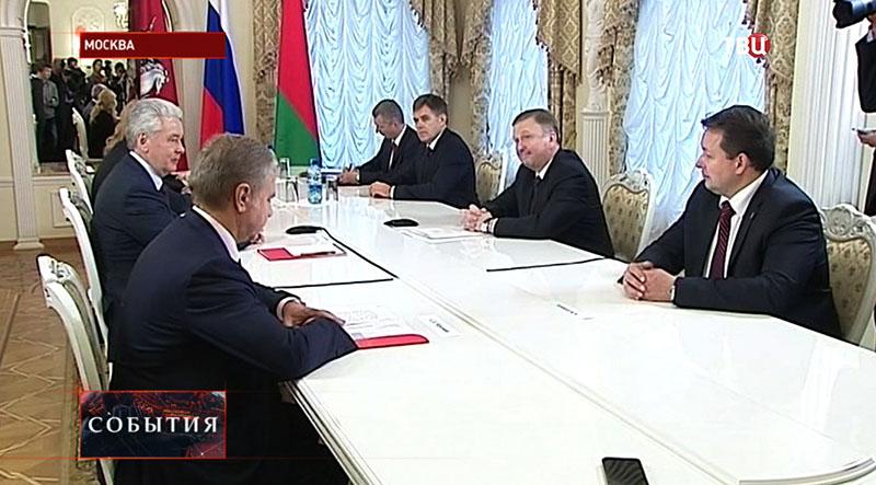 Сергей Собянин в новом здании посольства Белоруссии в Москве