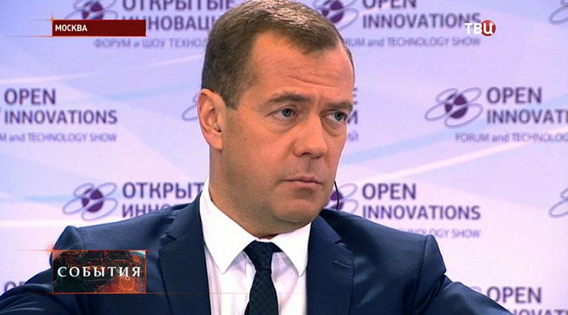 Дмитрий Медведев на совещании с руководителем госкорпораций