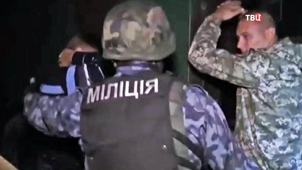 Украинская милиция проводит задержание