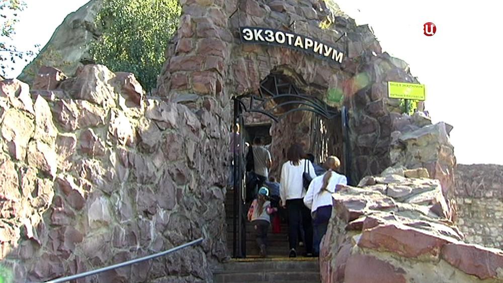 Экзотариум в Московском зоопарке