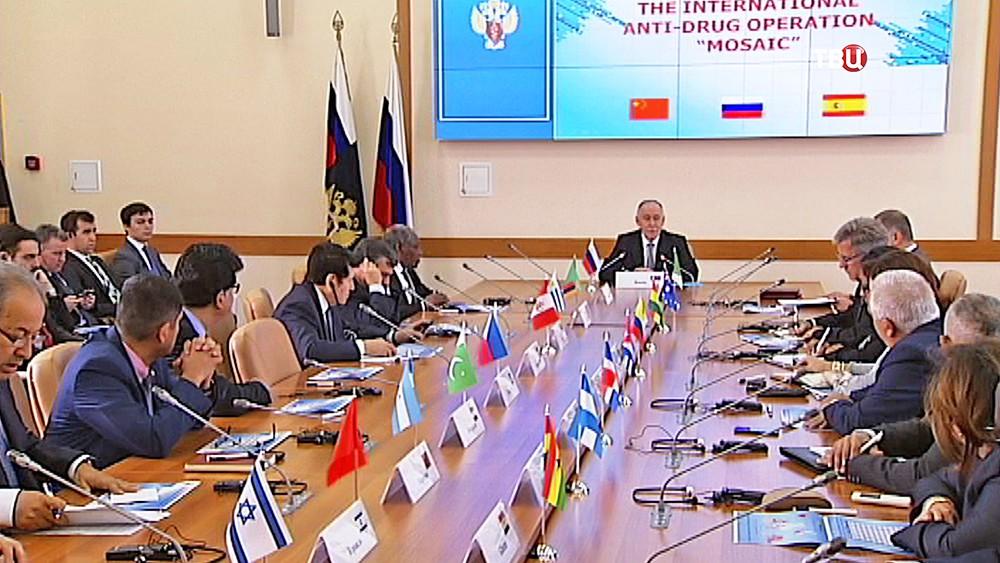 Заседание ФСКН России совместно с профильными службами Китая и Испании