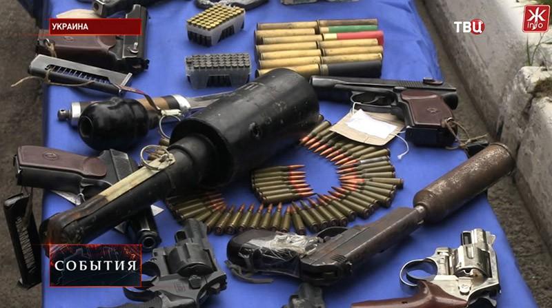 Сдача оружия
