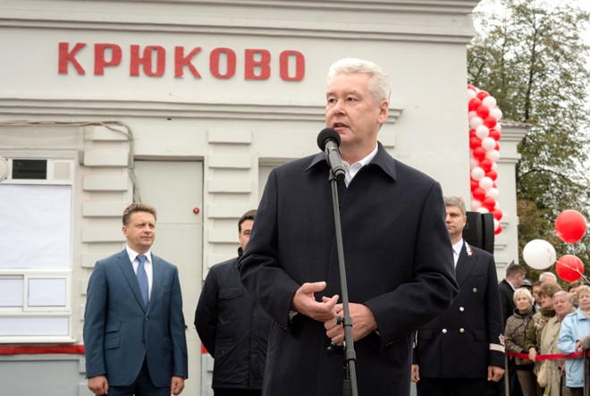 """Мэр Москвы Сергей Собянин на станции """"Крюково"""""""
