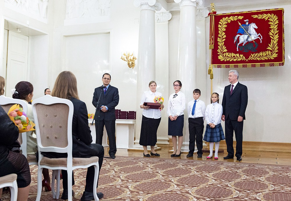 """Церемония вручения наград """"Родительская слава"""" в Мэрии"""