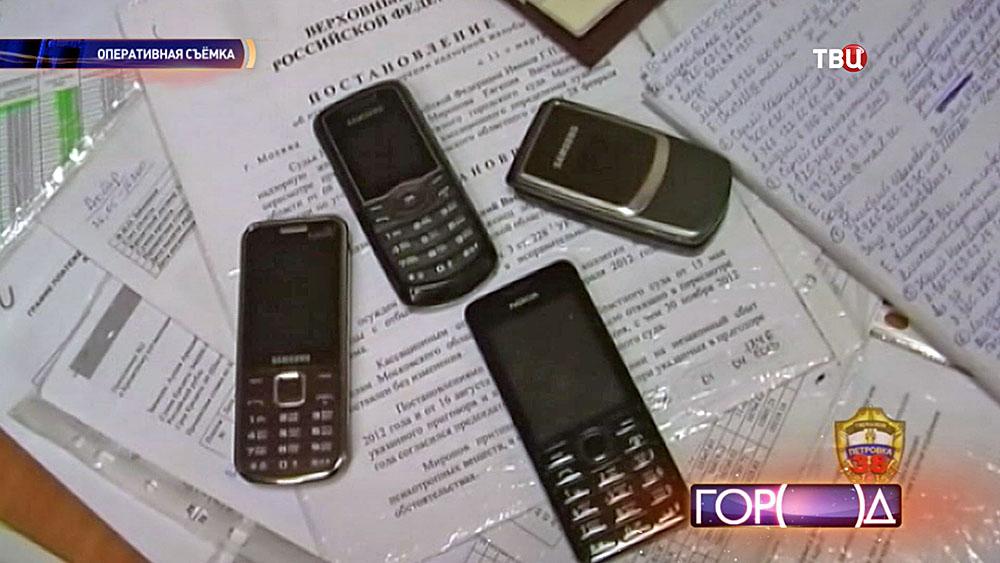 Сотовые телефоны мошенников