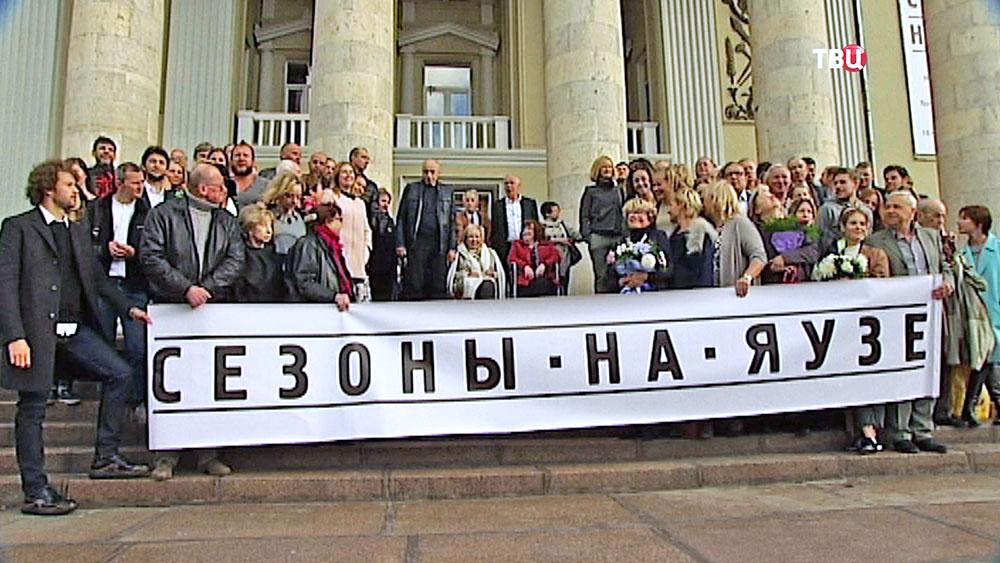 """Открытие юбилейного сезона театра """"Современник"""""""