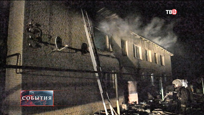 Пожар в Саратовской области