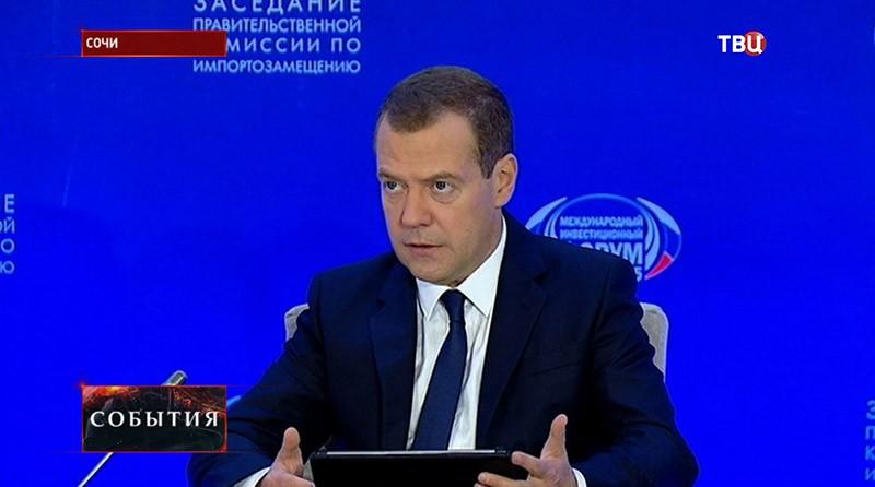 Дмитрий Медведев на заседании правительственной комиссии по импортозамещению в Сочи