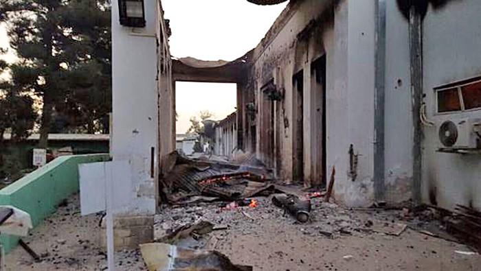 Последствия авиаудара ВВС США по госпиталю в Афганистане