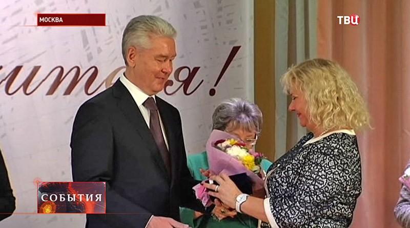 Сергей Собянин поздравляет учителей с профессиональным праздником