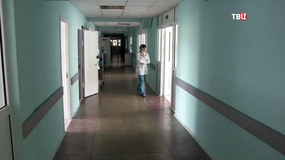 Судмедэкспертиза городская больница