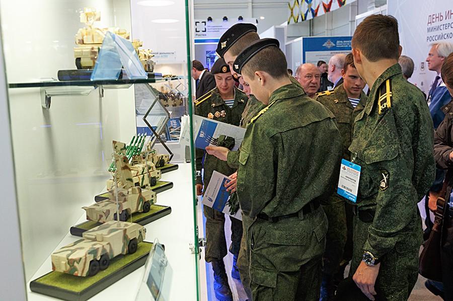 """Международная выставка """"День инноваций Минобороны Российской Федерации"""""""