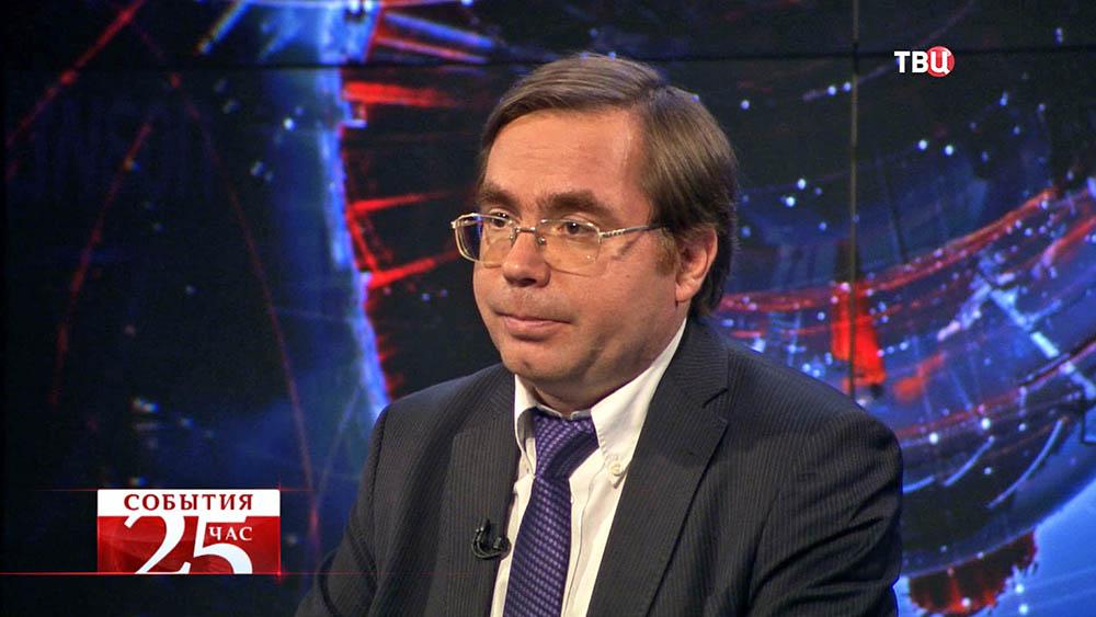 Программный директор Валдайского клуба, профессор МГИМО Олег Барабанов