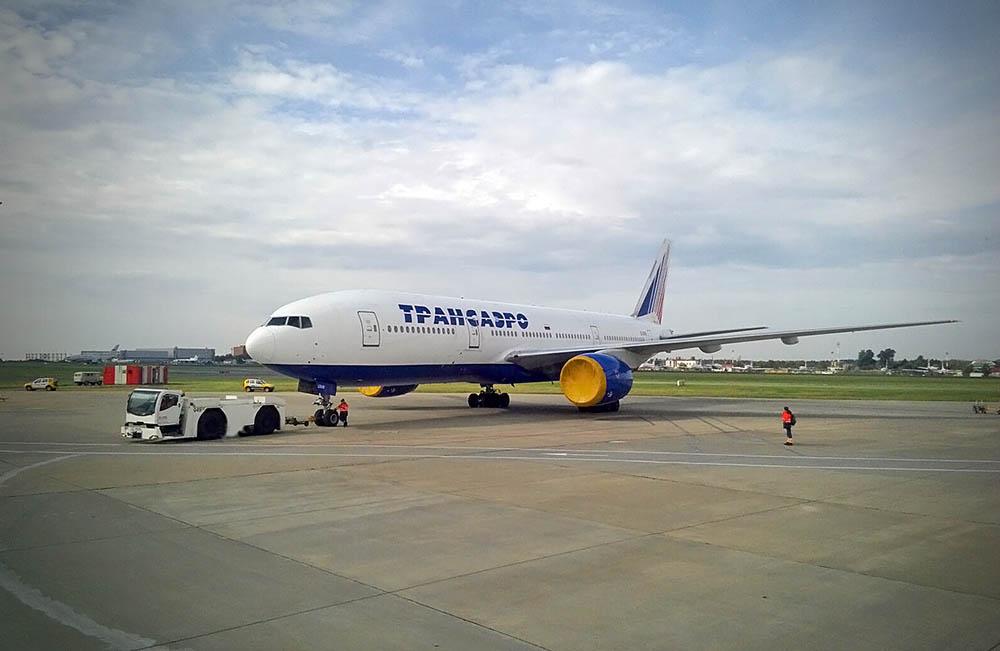 Билеты на самолеты компании трансаэро авиабилеты жд билеты дешево