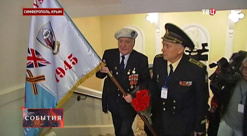 Британские ветераны в Крыму