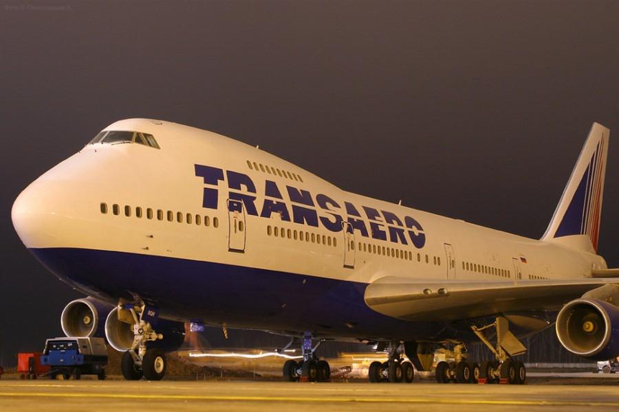 Boeing 747 авиакомпании'Трансаэро