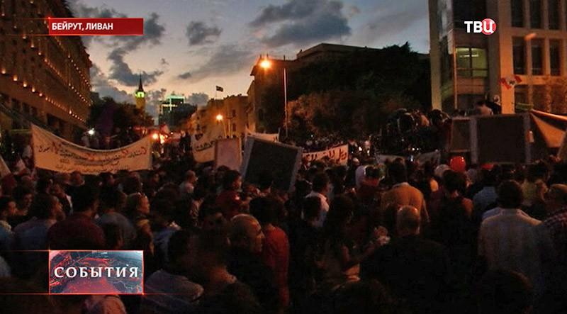 Беспорядки в Ливане
