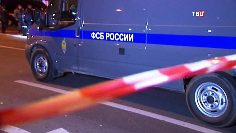 Машина ФСБ России