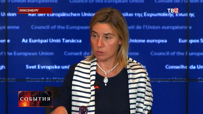 Глава европейской дипломатии Федерика Могерини