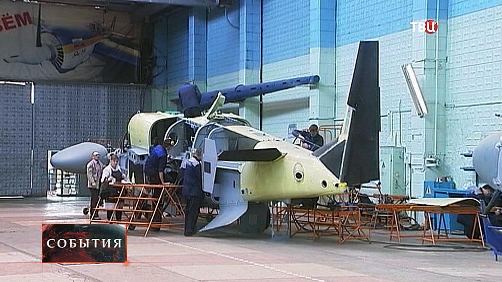 Авиазавод по производству вертолётов