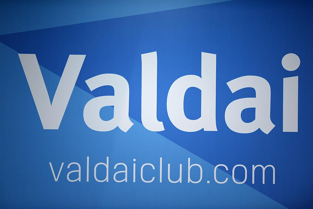 """Логотип клуба """"Валдай"""""""