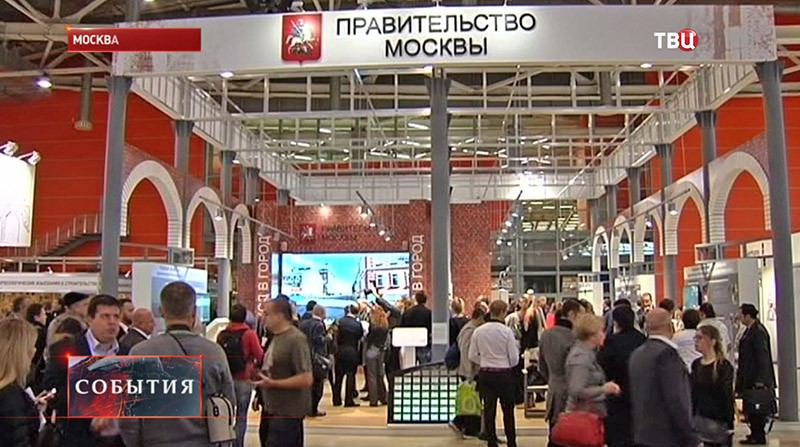 """Выставка """"Denkmal, Москва"""""""