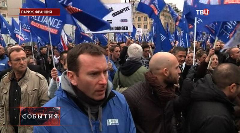 Акция протеста во Франции