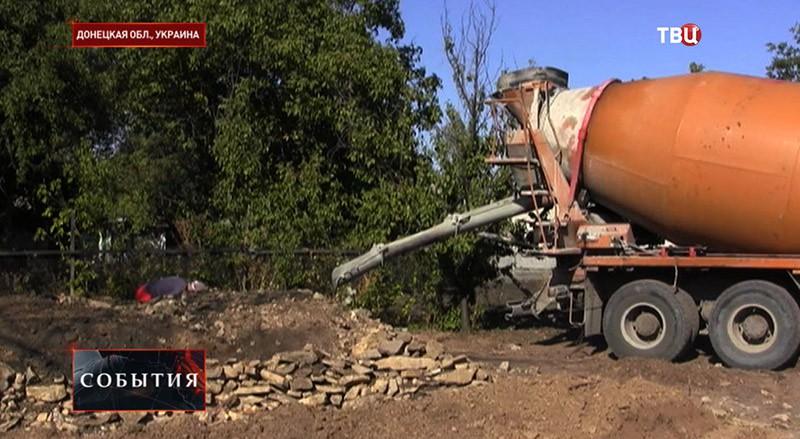 Восстановительные работы в Донецкой области