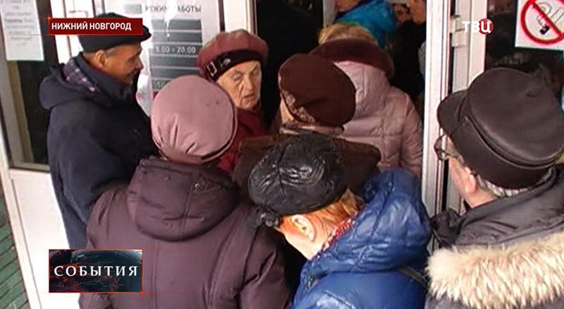 Трагедия на стройке в Нижнем Новгороде: лестница