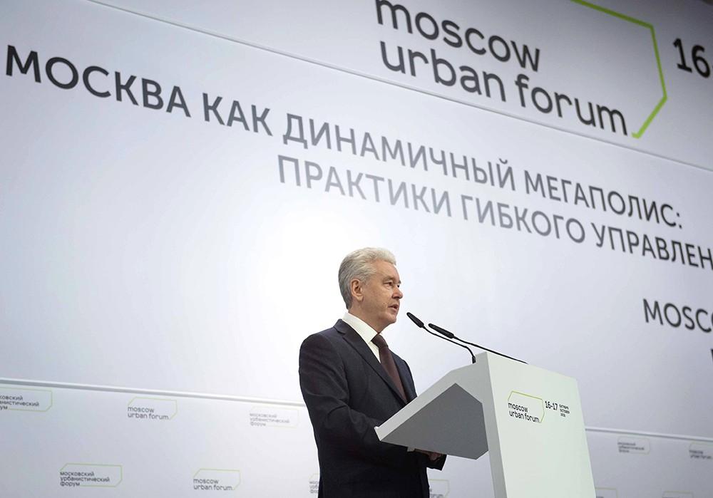 Мэр Москвы Сергей Собянин во время выступления на Московском урбанистическом форуме-2015