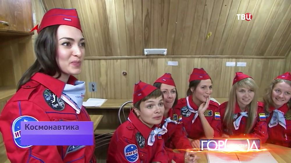 """Шесть женщин изолируют от внешнего мира в рамках проекта """"Луна-2015"""""""
