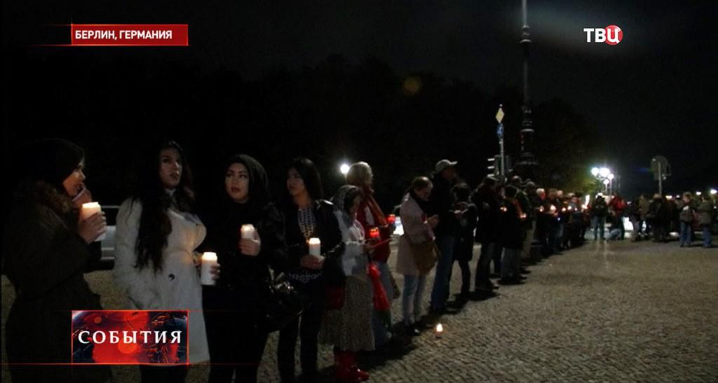 """""""Живая цепь света"""" в поддержку мигрантов в Берлине"""