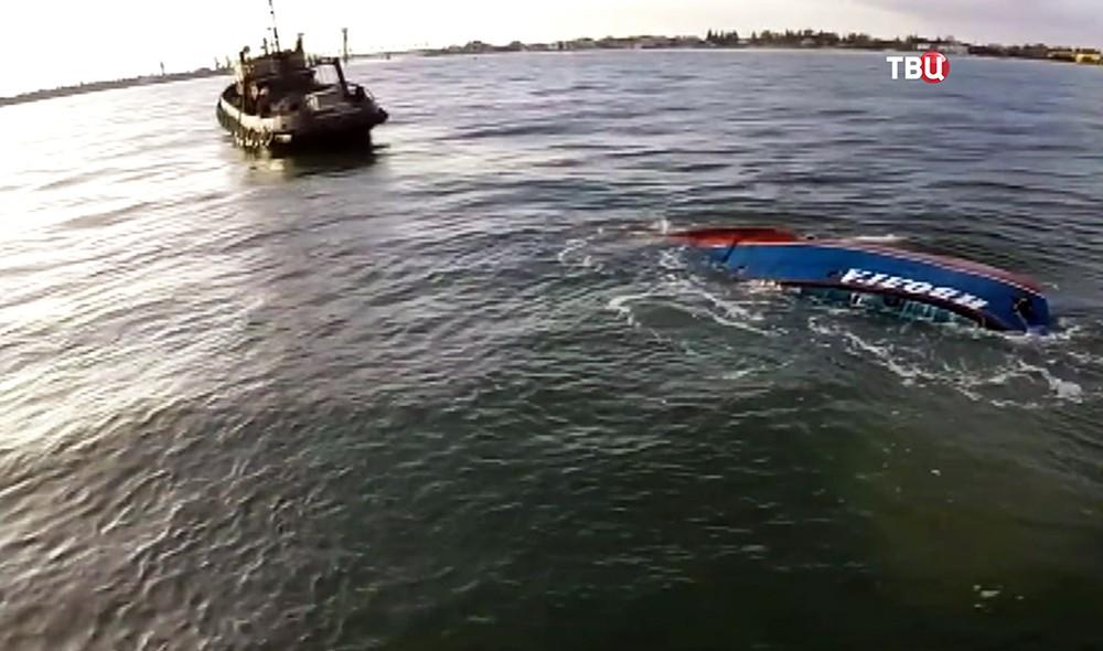 """Затонувший под Одессой катер """"Иволга"""""""
