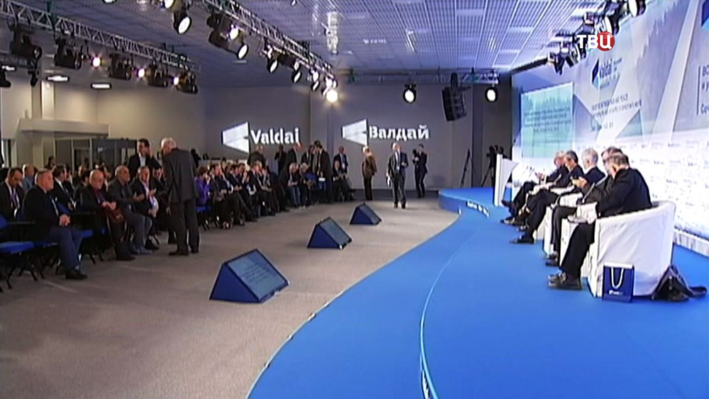"""Международный дискуссионный клуб """"Валдай"""""""