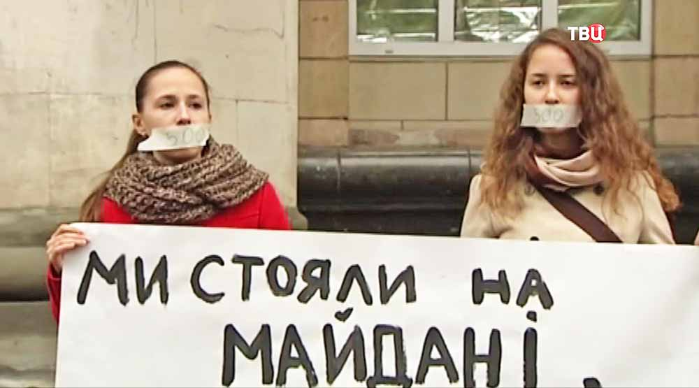Митинг студентов в Киеве