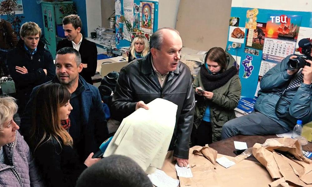 Срыв выборов в местные органы Украине в Мариуполе