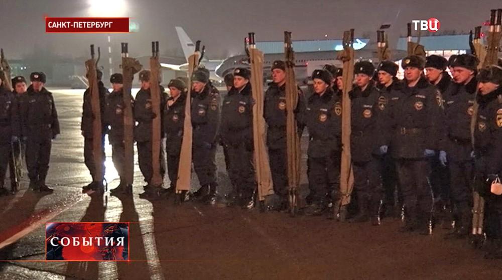 """МЧС в Аэропорте """"Пулково"""""""