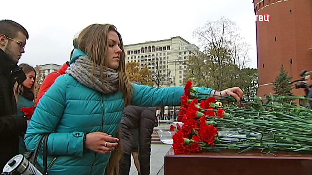 Возложение цветов в Александровском саду