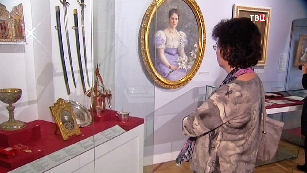 Выставка посвященная великокняжеской чете Романовых