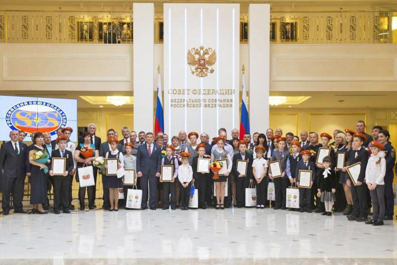 Церемония награждения юных героев в Совете Федерации